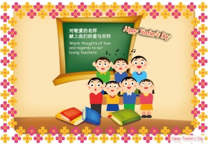 先生感謝の日を祝う生徒 Teacher's Day Blessing of students イラスト素材