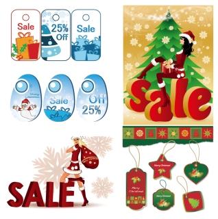 クリスマス・セールの割引き タグ lovely christmas discount sales vector イラスト素材