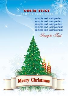 雪だるまとクリスマス・ツリーの背景 vector christmas snow イラスト素材3