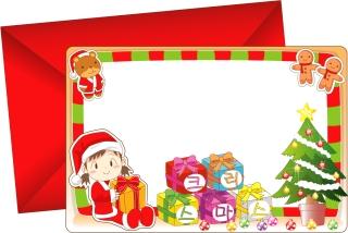 愛らしいクリスマス・カード テンプレート 8 lovely christmas card vector イラスト素材5
