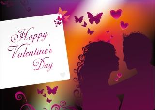 幸せなバレンタインデーのロマンチックなシルエット Happy Valentine romantic silhouette イラスト素材