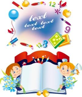 学校で学ぶ子供のテキストスペース school children illustrator イラスト素材4