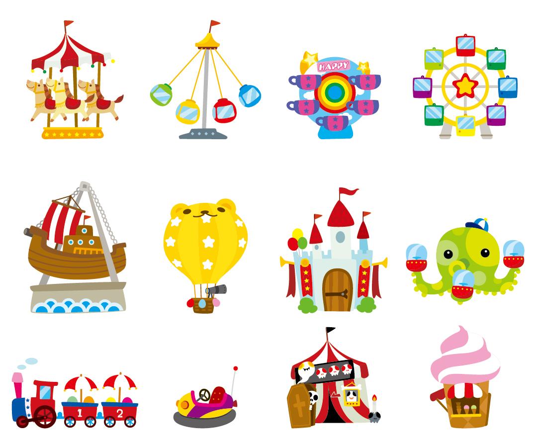 遊園地の乗り物クリップアート Cute Cartoon Icon Playground イラスト