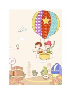 子供の夢の旅行を描いたクリップアート travel theme vector fantasy children drawings イラスト素材