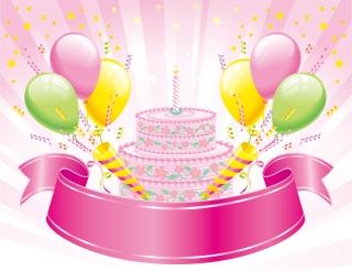 誕生日を祝うカード テンプレート happy birthday celebration bow イラスト素材