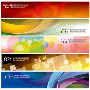 美しく色を重ねた背景のバナー Vector Horizontal Banner イラスト素材