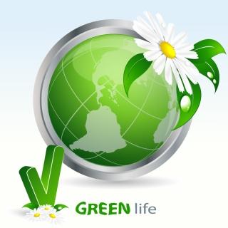 エコをイメージした緑のアイコン green series vector イラスト素材4