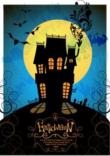 ハロウィン恐怖ポスターのテンプレート halloween horror poster vector イラスト素材5