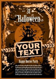 ハロウィン恐怖ポスターのテンプレート halloween horror poster vector イラスト素材4